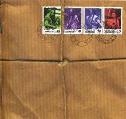 2000_10_02_platero-y-tu-correos